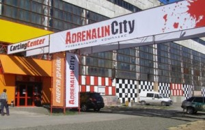 Adrenalin City